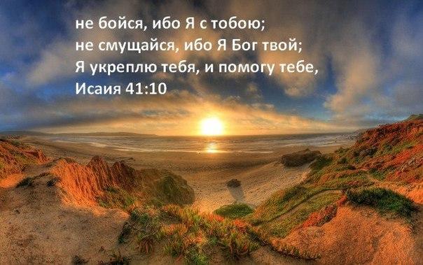 ПОЛУЧИ СВОЙ СОВЕТ ИЗ БИБЛИИ по месяцу твоего рождения!