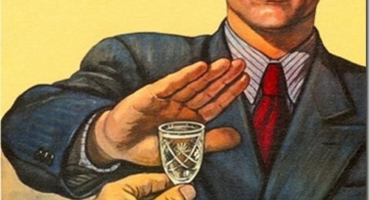 8 минусов трезвой жизни: как я отказалась от алкоголя на месяц