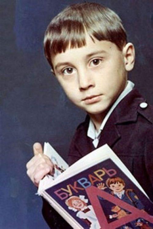 Известные люди в детстве: какими они были