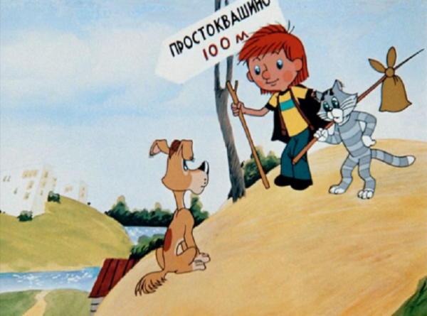 Узнайте, кто вы из персонажей детских книг по своему знаку Зодиака